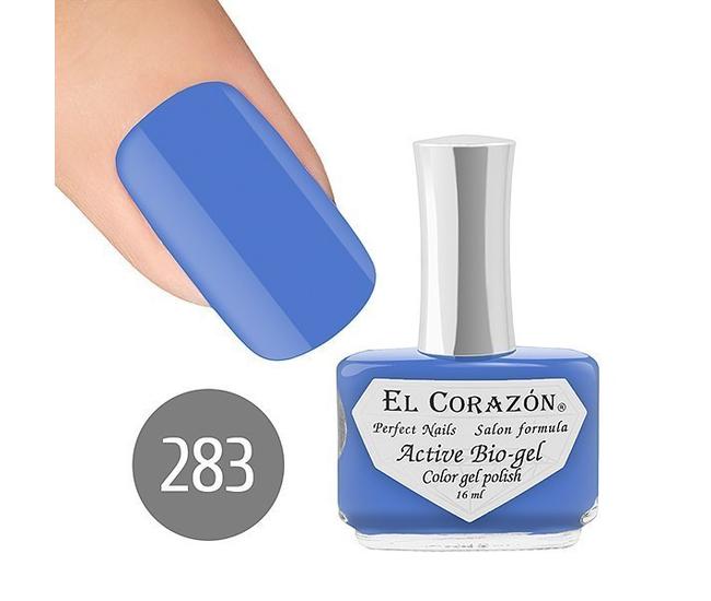 El Corazon Active bio-gel актив био-гель 16мл №283