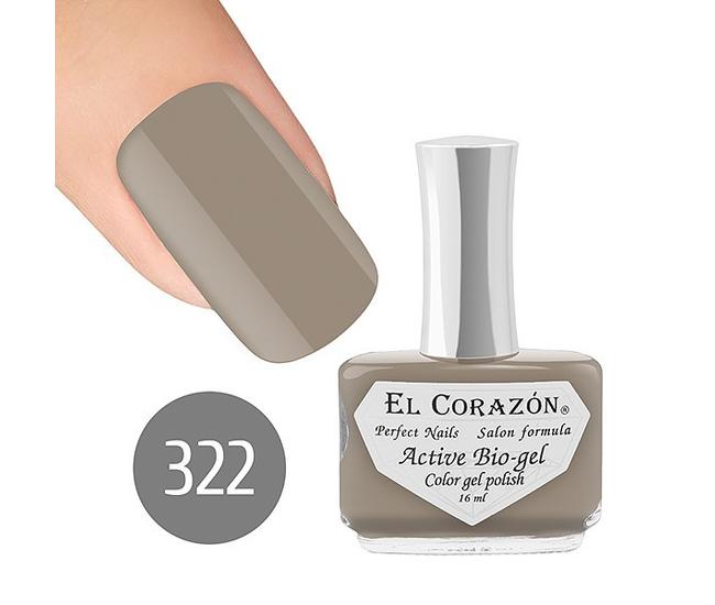 El Corazon Active bio-gel актив био-гель 16мл №322