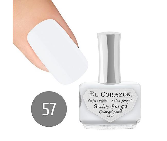 El Corazon Active bio-gel актив био-гель 16мл №57